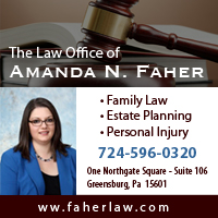 Amanda N. Faher, Law Office